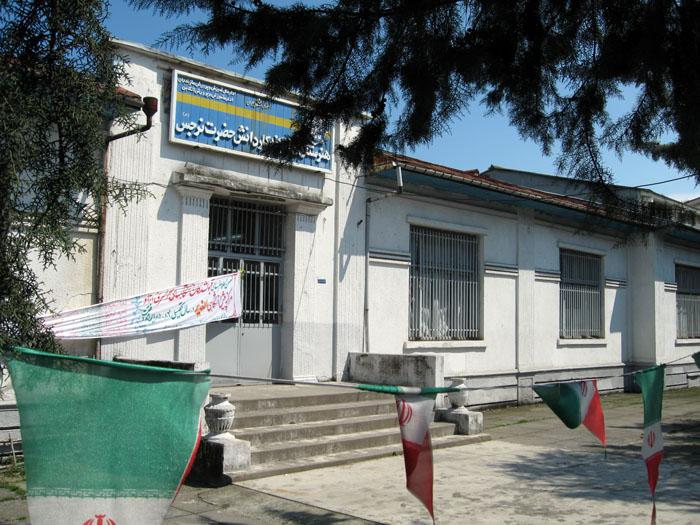 shahsavar norooz 86-1