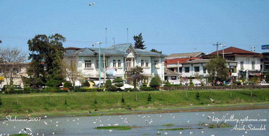 shahsavar norooz 86-6
